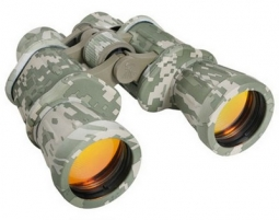 Binoculars from this army navy store